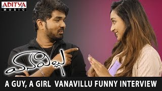 A guy, A girl  Vanavillu funny interview | Pratheek Prem | Shravya | A film by a Btech Student - ADITYAMUSIC