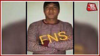आतंकी धमकी के बाद Kashmir में Police Constable ने नौकरी छोड़ी - AAJTAKTV