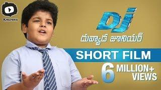 Dj Allu Arjun FAN as Dj Duvvada Junior | Dj Duvvada Junior Latest 2017 Telugu Short Film | Khelpedia - YOUTUBE