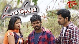 SANGHAM | Latest Telugu Short Film 2017 | Directed by Sreekkanth Mittapally | #TeluguShortFilms - TELUGUONE