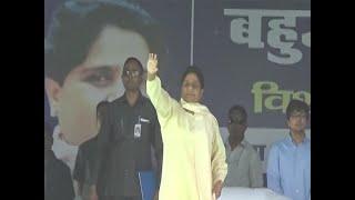 'PM Modi has no control over his tongue': Mayawati after returning from EC ban - ABPNEWSTV