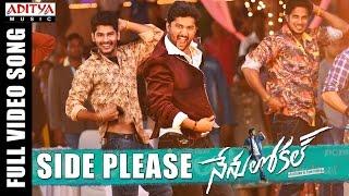 Side Please Full Video Song || Nenu Local Video Songs || Nani, Keerthy Suresh || Devi Sri Prasad - ADITYAMUSIC