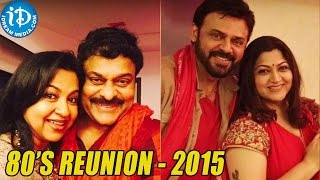 South Indian Stars Of 80's Get Together Party-Venkatesh, Khushboo || Chiranjeevi, Radhika