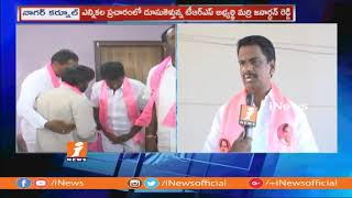Nagar Kurnool MLA Marri Janardhan Reddy Face To Face Over Election Campaign  | iNews - INEWS