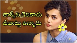 Taapsee Pannu SLAMS Netizen Who Questioned Why She Voted In Delhi - RAJSHRITELUGU