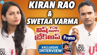 Wish You Happy Breakup Movie Team - Exclusive Interview Promo   Talking Movies with iDream#209 - IDREAMMOVIES