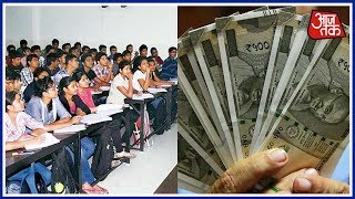 Rajasthan Govt Imposes Rs 1000 Sanitation Tax On Coaching Students - AAJTAKTV
