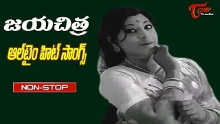 Jayachitra All Time Hits | Telugu Movie Video Songs Jukebox | TeluguOne - TELUGUONE