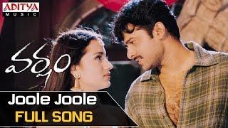 Joole Joole Full Song - Varsham Movie Songs - Prabhas, Trisha - ADITYAMUSIC