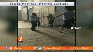 Dalit Man Flogged To Demise By Factory Management In Rajkot | Gujarat | iNews - INEWS