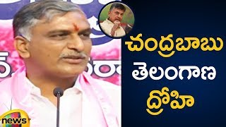 Harish Rao Fires on AP CM Chandrababu Naidu | Harish Rao Latest Press Meet | Mango News - MANGONEWS