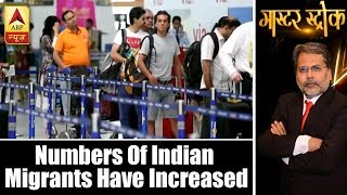 Master Stroke: Numbers of Indian migrants have increased, says OECD report - ABPNEWSTV