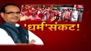 साधु-संत नाराज, मान-मनौव्वल में जुटे शिवराज ! Anjana Om Kashyap का Halla Bol - AAJTAKTV