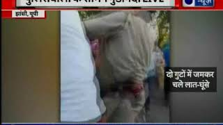 UP: Another incident of lynching; group of people beat man in front of police in Jhansi - ITVNEWSINDIA