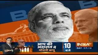 'Wah Kya Scene Hai' - PM Modi On Mamata Banerjee's Mega Show In Kolkata - INDIATV
