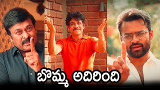 Tollywood Mega Heroes Motivational Song On Present Situation | Chiranjeevi | Nagarjuna | Varun Tej - RAJSHRITELUGU
