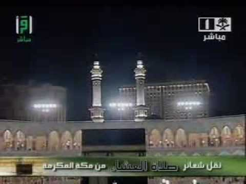 Azan of mecca HD