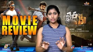 Khaidi No 150 Movie Review | Chiranjeevi | #khaidino150 | Kajal | Ram Charan | #ramcharan - IGTELUGU