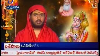 Thamasoma Jyotirgamaya - తమసోమా జ్యోతిర్గమయ - 11th September 2014 - ETV2INDIA