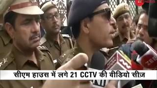 Delhi Chief Secretary attack case: 21 CCTV tapes seized from CM Arvind Kejriwal's residence - ZEENEWS