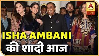 Isha Ambani, Anand Piramal will tie the knot today - ABPNEWSTV