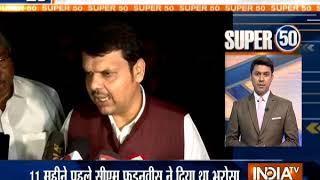 Super 50 : NonStop News | February 21, 2019 - INDIATV