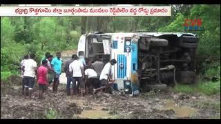 RTC Bus Falls Into Canal at Reddypalem In Bhadradri Kothagudem District | CVR News - CVRNEWSOFFICIAL