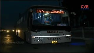 RTC Bus Robbery in Ongole, Prakasam District | Chennai to Hyderabad Bus | CVR News - CVRNEWSOFFICIAL