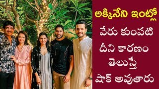 Naga Chaitanya Saparates From Annapurna Productions ?Encourage New Directors With Own Production - RAJSHRITELUGU