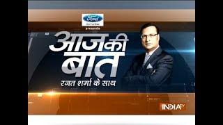 Aaj Ki Baat with Rajat Sharma | August 15, 2018 - INDIATV