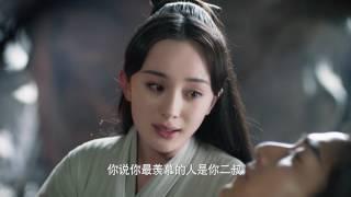 電視劇三生三世十里桃花 Eternal Love(a.k.a. Ten Miles of Peach Blossoms)EP57 楊冪 趙又廷 CROTON MEGAHIT Official