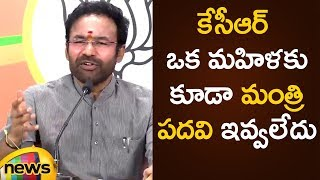 BJP Leader Kishan Reddy Comments On KCR Cabinet Expansion | Kishan Reddy Press Meet | Mango News - MANGONEWS