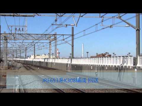 JR485系T-18・E653系K308 臨時回送 葛西臨海公園駅通過シーン
