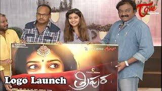 Tripura Movie Logo Launch || Swathi || Naveen Chandra - TELUGUONE