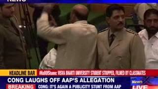 Ruckus in J&K Assembly - NEWSXLIVE