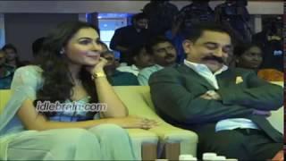 Vishwaroopam 2 Pre Release Event   Kamal Haasan   Andrea Jeremiah   Pooja   idlebrain.com - IDLEBRAINLIVE