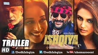 Dedh Ishqiya - First Look Trailer - Madhuri Dixit - Naseeruddin Shah - Arshad Warsi - Huma Qureshi