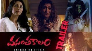 Vasanthakalam Movie Official Trailer | Nayanthara | Bhumika | Chakri Toleti | IndiaGlitz Telugu - IGTELUGU