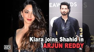Kiara Advani joins Shahid Kapoor in 'ARJUN REDDY' - IANSLIVE