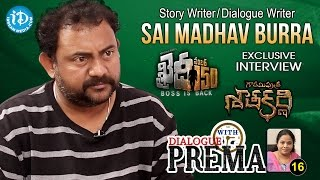 Dialogue Writer Sai Madhav Burra Exclusive Interview | Dialogue With Prema | Celebration Of Life #16 - IDREAMMOVIES