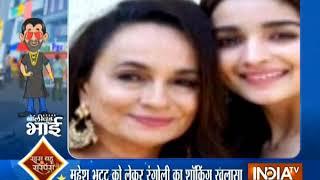 Bollywood Bhai is back with dhamakedaar gossip- Randeep Hooda in trouble for supporting Alia Bhatt. - INDIATV