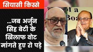 Madhya Pradesh Election 2018: बाप सत्यव्रत करेंगे बागी बेटे नितिन के खिलाफ चुनाव प्रचार! - ITVNEWSINDIA