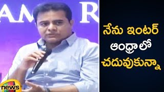 KTR Sensational Facts About His Entry Into Politics | KTR Latest Speech | #TelanganaElections2018 - MANGONEWS