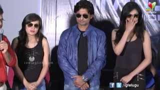 Aithe 2.0 Movie Launch Press Meet || Raj Madiraju || IndiaGlitz Telugu - IGTELUGU