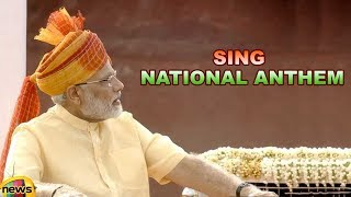 PM Modi Sings National Nathem At 71st Independence Day Celebrations | Red Fort | Delhi | MangoNews - MANGONEWS