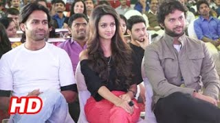 Gallo Telinattunde Movie Audio Launch Function || Part 01 - TELUGUONE