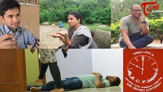 Ala O'Kshanam    Telugu short film 2016    A Suspense Thrilling Experience by Hari Krishna Kopparap - TELUGUONE