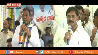 AP Special Status Sentiment Rise in Nellore After Dissent Increased on Mekapati | Loguttu | iNews - INEWS