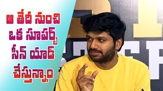 We Are Adding One Superb Scene In Sarileru Neekevvaru: Anil Ravipudi | #maheshbabu | #dilraju - IGTELUGU