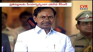 Special Focus on Telangana CM KCR Political Life Journey | CVR News - CVRNEWSOFFICIAL